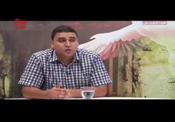 نسائم الحرية الاسير المضرب عن الطعام الرفيق بلال كايد