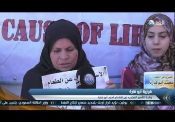 تقرير| ذوي الأسرى الفلسطينيين المضربين عن الطعام يطالبون بالإفراج عن أبنائهم