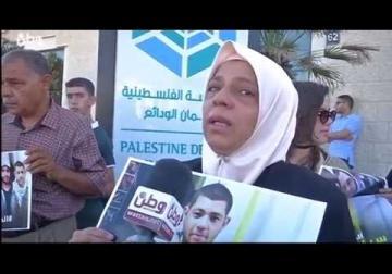 مسيرة واحتجاج على استمرار اعتقال ستة شبان لدى السلطة