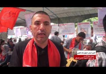 تقرير اخباري الجبهة الشعبية تقيم خيمة إعتصام واضراب عن الطعام دعما واسنادا للاسير بلال كايد