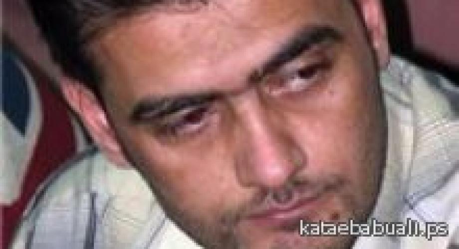 الاسير باسل الاسمر