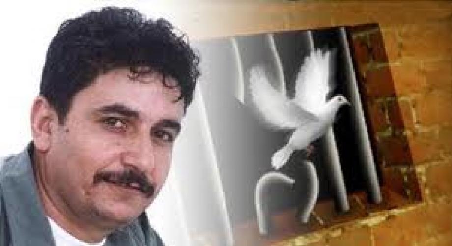 الاسير محمد الريماوي